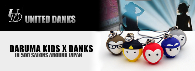 DANKS & DARUMA KIDS MOBILE CAMPAIGN!