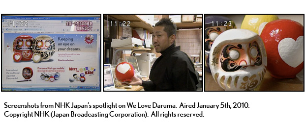 WE LOVE DARUMA on NHK Television